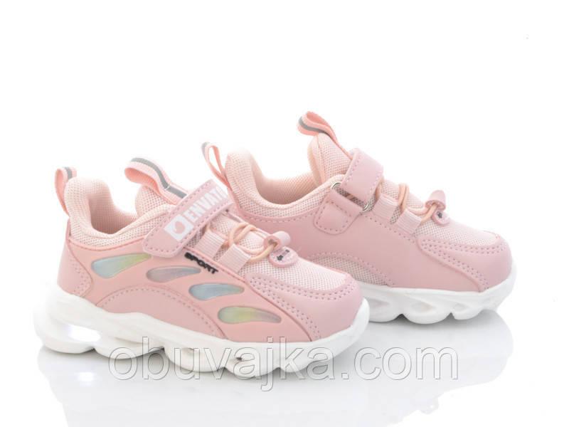 Спортивне взуття оптом Дитячі кросівки 2021 оптом від фірми CBT T(22-27)