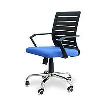 Кресло офисное Script черно-синее