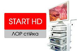 """Комплект обладнання """"Start HD"""" для синускопії (ЛОР), LPM-S-LOR-1"""