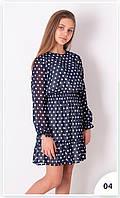 Платье нарядное для девочек подростков tm Mevis 3853 Размеры 146-164