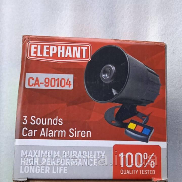Спецсигналы сгу 30 вт ELEPHANT