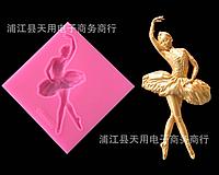 """Молд силиконовый """"Балерина 2 """", 9.3*4.6 см."""