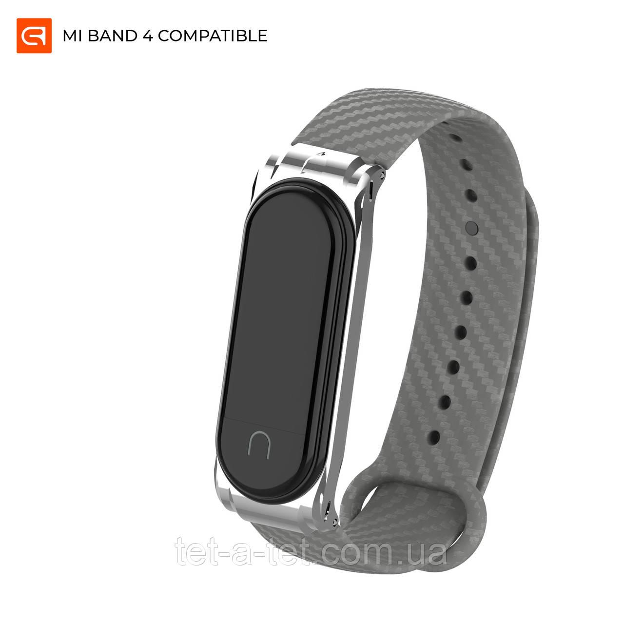 Силиконовый (карбоновый) ремешок Carbon Silicone Series для Xiaomi Mi Band 4/3 Grey (серый)