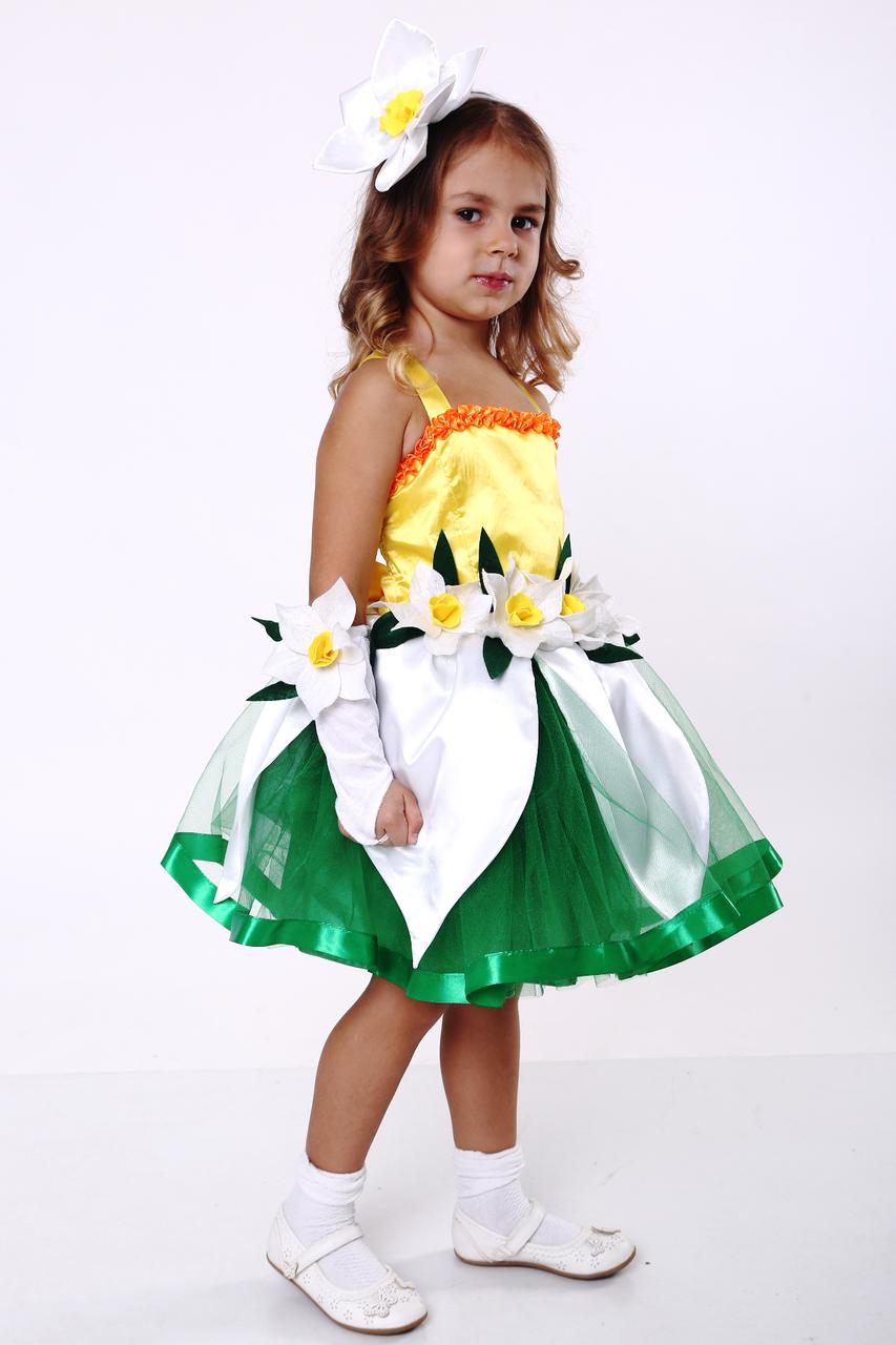 Дитячий карнавальний костюм Нарцис для дівчаток від 3 до 8 років