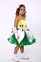 Дитячий карнавальний костюм Нарцис для дівчаток від 3 до 8 років, фото 1