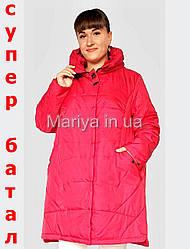 Куртка женская демисезонная от 60 до 72 большие размеры