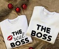 Парні свитшоты . The BOSS / The real boss . Парная одежда