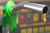 Как получить лицензию на хранение дизельного топлива