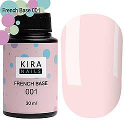 Kira Nails French Base 001 (ніжно-рожевий), 30 мл