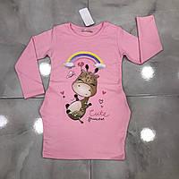 Трикотажная детская туника-платье Жираф для девочки 2-6 лет,цвет уточняйте при заказе