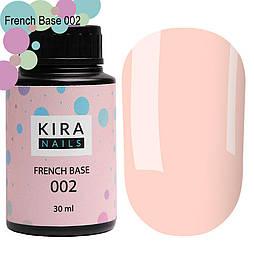 Kira Nails French Base 002 (ніжно-рожевий), 30 мл