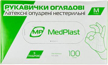"""Рукавиці латексні нестерильні """"MedPlast"""" М (100шт) припудрені№1976"""