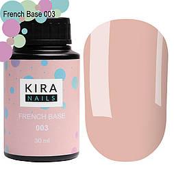 Kira Nails French Base 003 (бежевий), 30 мл