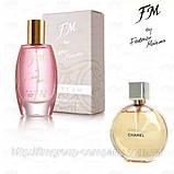 FM 34 Pure 50 мл Парфуми для жінок Аромат Chanel Chance (Шанель Шанс) Парфюмерія Federico Mahora, фото 2