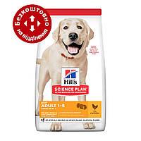 Hills SP Adult Light Large Breed 14кг корм для собак крупных пород склонных к ожирению