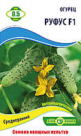 Семена огурца Руфус F1 0,5 г