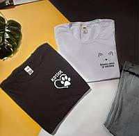 """Парні футболки з принтами """" Котик , люблю свого котика """""""