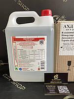 АХД-2000 5л. экспресс жидкость для дезинфекции 5л. антисептик/санитайзер