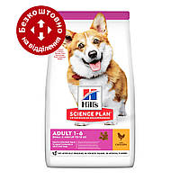 Hills SP Adult Small & Mini 6кг корм для собак мелких пород с курицей