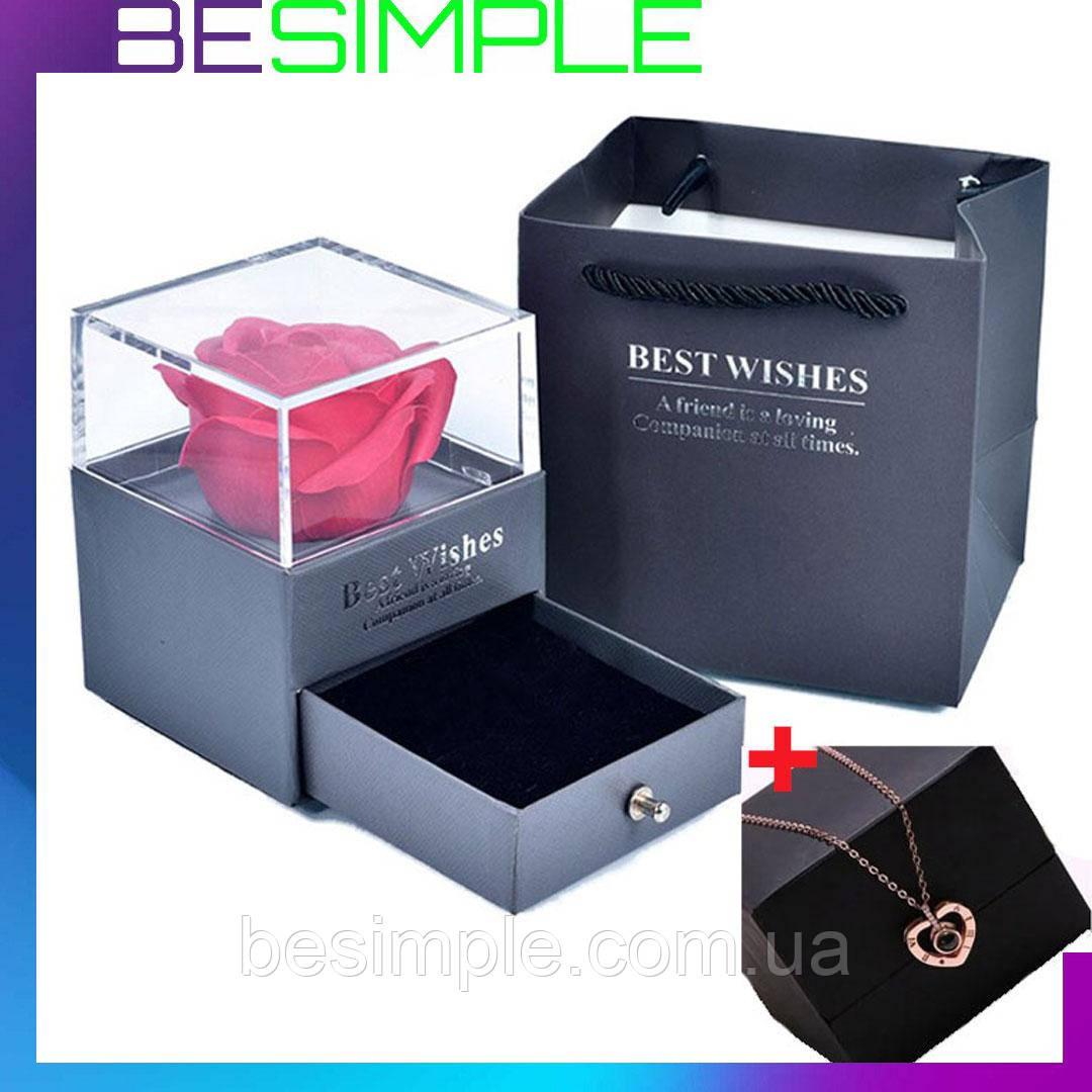 Подарочный набор мыла из роз  Flower with glass box + Подарок Кулон I Love you