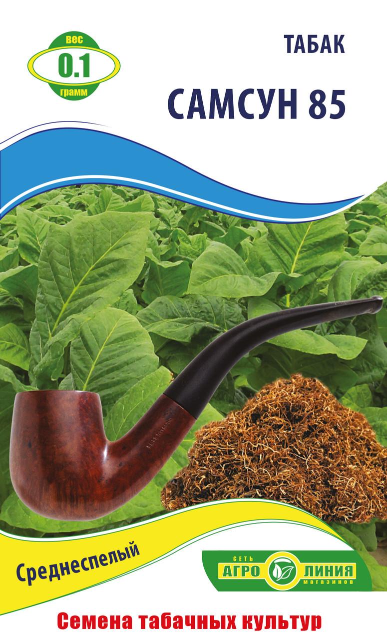 Купить табак семена оптом где купить в кирове заправку для электронной сигареты