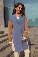 Демисезонное женское кашемировое пальто на пуговицах, трехцветное (Голубой / Черный / Розовый)