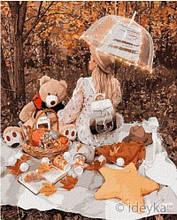 """Картина за номерами. """"Осінній пікнік"""""""