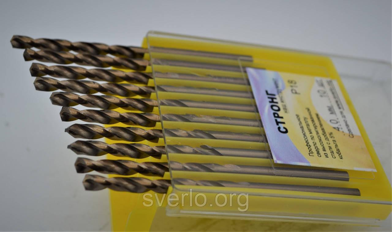 Свердло по металу Р18 (HSS-Co5, Р6М5-К5) 4,0 мм
