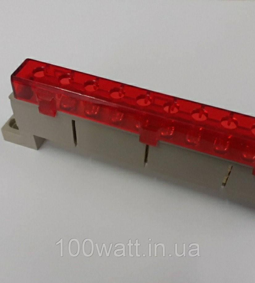 Шина нульова на DIN рейку клема 12 отворів ізольована червона 9х14мм ST986