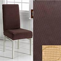 Чохол на стілець Kare13 Коричневий