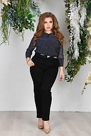 Джинсы женские черные джинсы Большого размера
