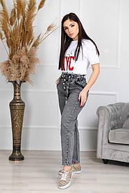 Джинсы женские графитовые,  джинсы размеры 42,44,46,48,50