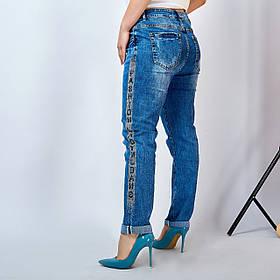 Джинсы женские синие размеры 42,44,46,48,50