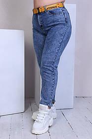 Женские джинсы Большого размера