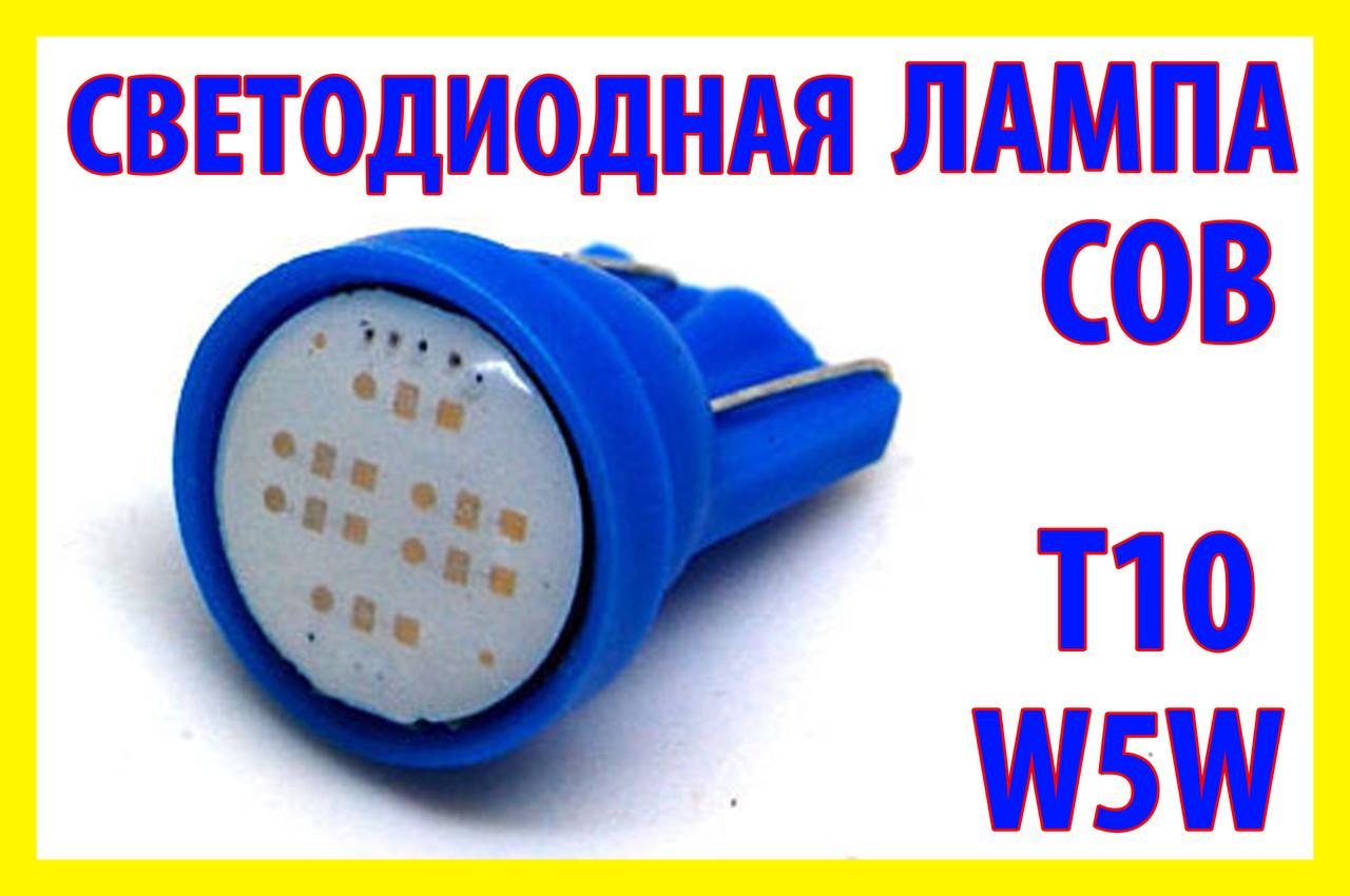 Светодиодные лампы №07c COB синяя T10 W5W светодиодная лампа 12V LED светодиод
