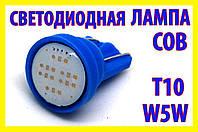 Светодиодные лампы №07c COB синяя T10 W5W светодиодная лампа 12V LED светодиод, фото 1