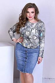 Юбка джинсовая женская Облегающая Большого размера