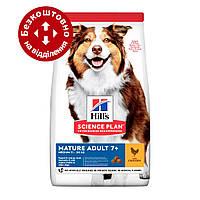 Hills SP Mature Adult 7+ Medium  Chicken 14кг корм для пожилых собак средних пород с курицей