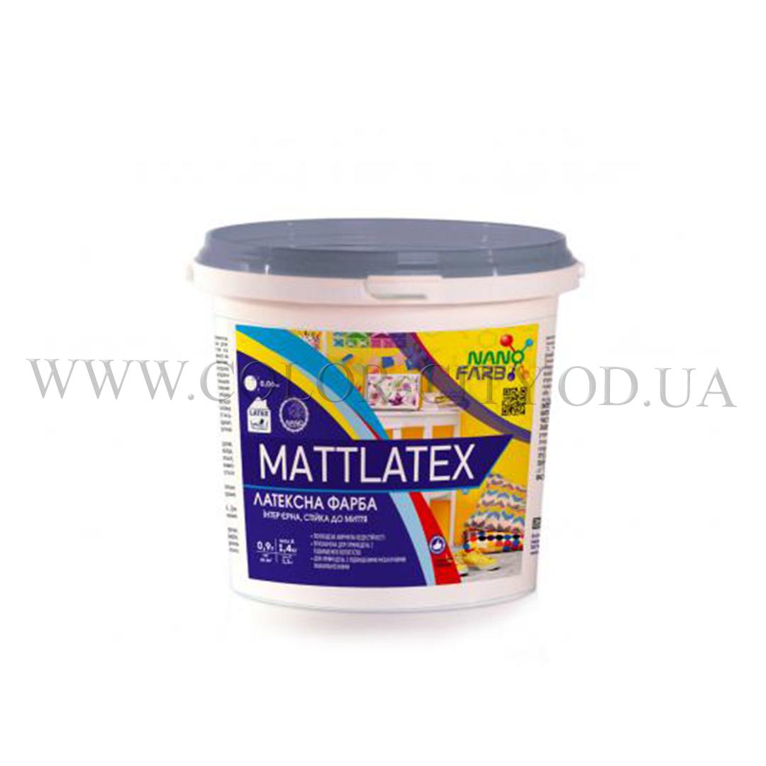 Латексная краска для стен и потолка Nanofarb Mattlatex 1.4кг (Нанофарб Маттлатекс)