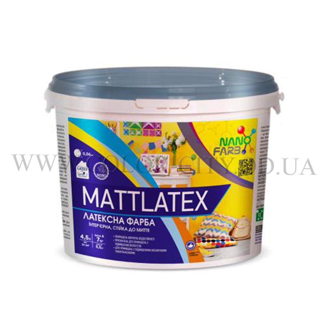 Латексная краска для стен и потолка Nanofarb Mattlatex 7кг (Нанофарб Маттлатекс)