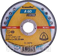 Круг (диск) отрезной 115x1.0x22.23 мм (262936)