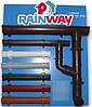 Водостоки Rainway (Ренвей) 90/75, 130/100. Пластик.