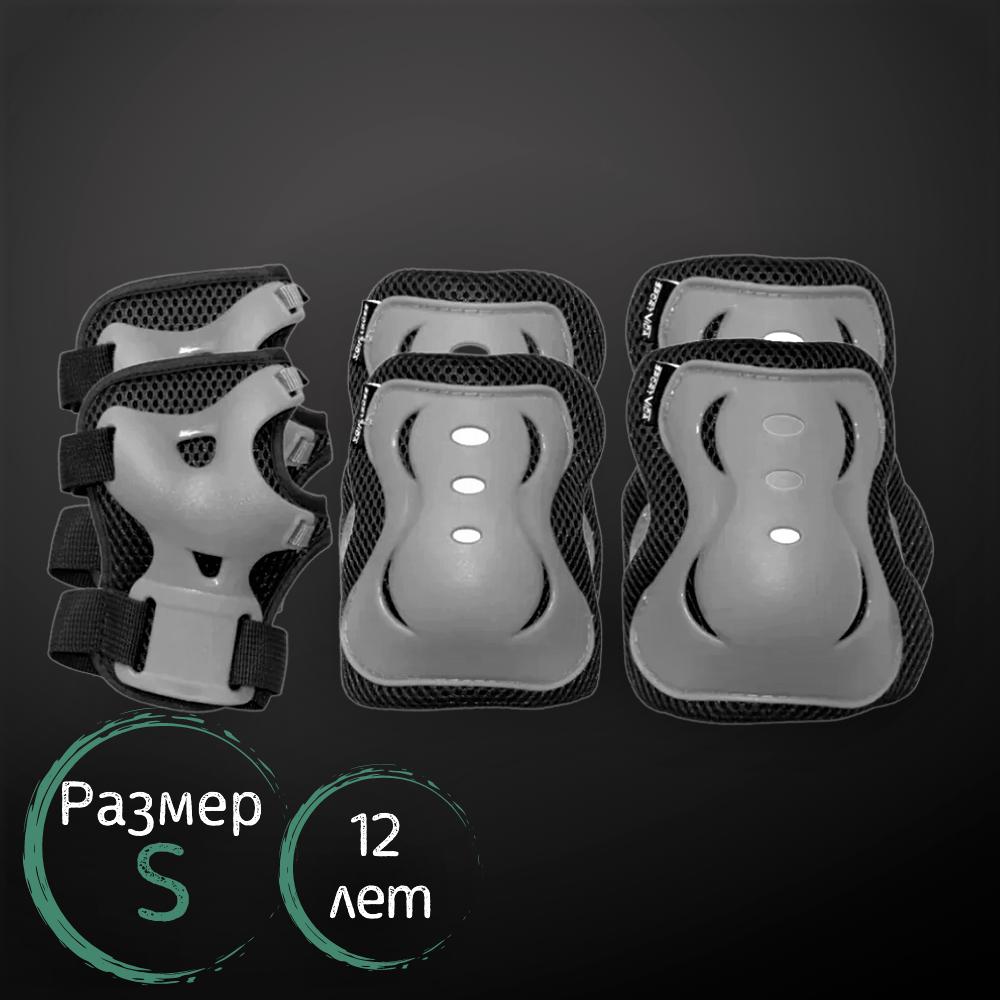 Захист дитячий комплект SPORTVIDA Наколінники налокітники рукавички EVA PU Чорний-сірий (SV-KY0007) S