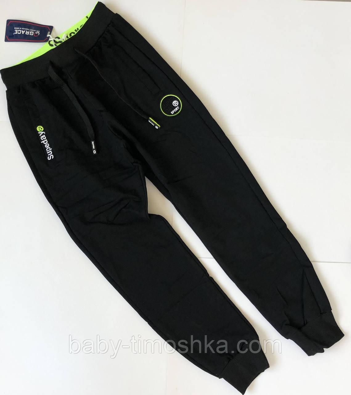 Спортивные штаны для мальчиков 140-170