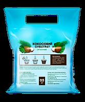 Кокосовий Субстрат брикет - 0,5 кг