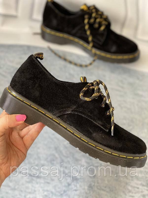 Чорні туфлі з натуральної замші