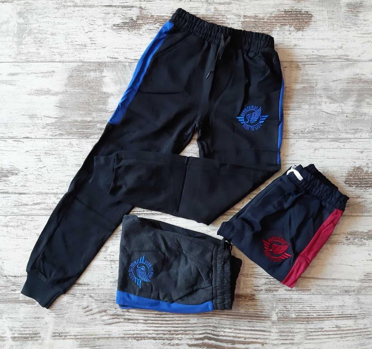 Дитячі спортивні штани 13-16 років для хлопчиків оптом Туреччина