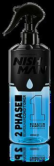 Кондиционер для волос и бороды 2-х фазный Nishman 2 Phase Beard & Hair Conditioner с кератином 400 мл
