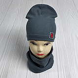 """М 4566. Комплект шапка + хомут для хлопчиків """"F"""" 3-8 років, різні кольори, фото 5"""