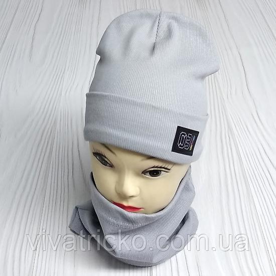 """М 4565. Комплект трикотажний шапка + хомут для хлопчиків """"ОЕ"""" 3-8 років, різні кольори"""